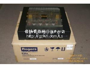 全新Rogers乐爵士E20a 合并式胆机/香港行货