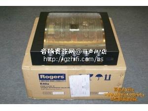 全新Rogers乐爵士E40a胆机/香港行货