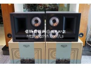 全新 杰士 KL-650-THX 音箱/香港行货/丽声AV店