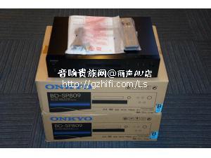 全新 安桥 BD-SP809 蓝光播放器/香港行货/丽声AV店