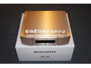 全新 马兰士 SA-10(金色) SACD机/香港行货/丽声AV店