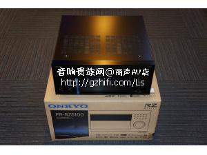 全新 安桥 PR-RZ5100 全景声 DTS-X 影院前级/丽声AV店