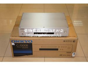 安桥 C-700R CD机/丽声AV店