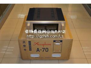 金嗓子 A-70 后级/丽声AV店