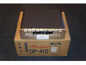 全新金嗓子 DP-410 CD机/丽声AV店