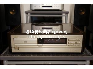 天龙 DCD-3500RG CD机/丽声AV店