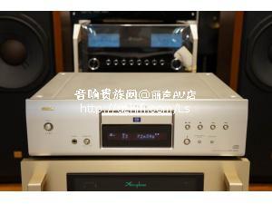 天龙 DCD-1500AE SACD机/丽声AV店