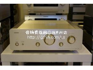 天龙 PMA-S1 功放/丽声AV店(100伏)