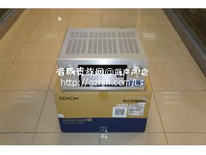 天龙 AVR-X7200WA 9.2全景声DTS-X影院功放/丽声AV店