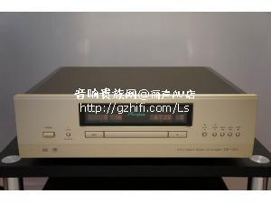 金嗓子 DP-560 SACD机/丽声AV店