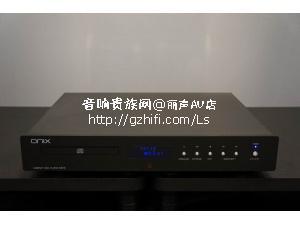 欧尼士 ONIX CD10 CD机/丽声AV店