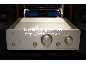 天龙 PMA-S1 功放/丽声AV店