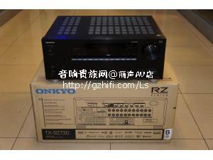 全新 安桥 TX-RZ730 9.2全景声DTS-X影院功放/丽声AV