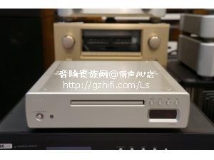天龙 DCD-CX3 CD/SACD机/丽声AV店