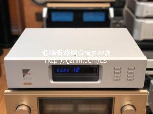 美国 AYRE 艺雅 CX-7emp CD机/丽声AV店