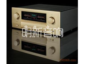 金嗓子E-650顶级合并机