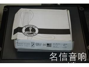 蛇王 cobra zitron新款电源线
