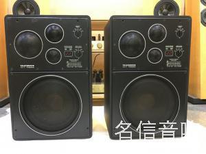 Telefunken/德律风根TLX3监听书架音箱