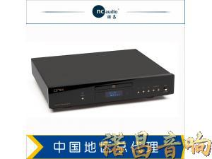 ONIX SACD-15A CD播放器