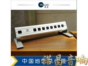 Ensemble PowerLink™ 8位电源插座