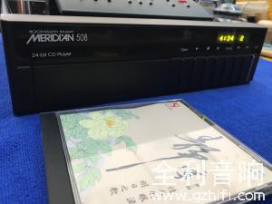 英国之宝508CD 24bit
