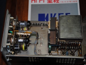 TELEFUNKEN-V75电台专业胆MC唱放.已售出