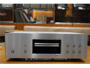 日本Esoteric第一极品X05 SACD/CD