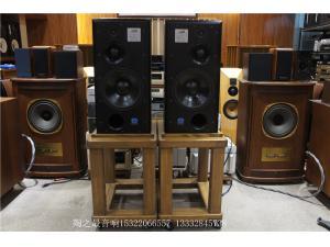英国ATC SCM100ASL PRO 三分频有源监听音箱