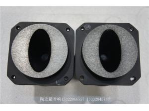 美国JBL2403超高音