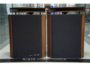 TAD-Exclusive 2301号角音箱