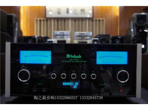 美国 Mclntosh 麦景图MA7900合并机