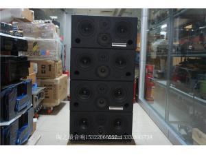美国西湖Westlake Audio BBSM-6监听音箱
