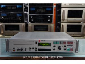 德国EMT986R经典CD
