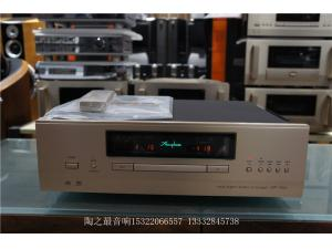 日本金嗓子Accuphase DP-560 SACD/ CD
