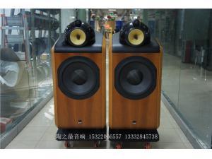 英国B&W 801D钻石高音旗舰音箱