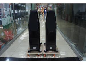荷兰卡玛 Elegance S7音箱
