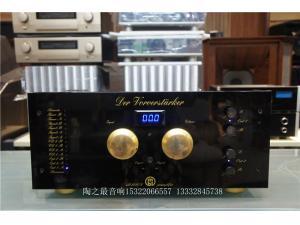 德国MBL6010D 前级