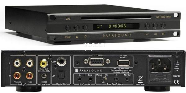 Parasound(宝丽音)是美国老牌的发烧机种,最近推出全新Zcd CD + MP3播放机,这款标准机架式体积设计的CD机,除了唱片播放外更配备有USB接口,结合ZCD内部的高性能Cirrus Logic的DAC和模拟放大电路,能将数码音乐文件高质量的解码播放。同时ZCD内置有前置放大器功能、装载有远程控制功能,可以与Parasound的Zamp V.