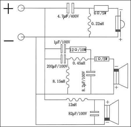 钟神功放机前级电源稳压电路图