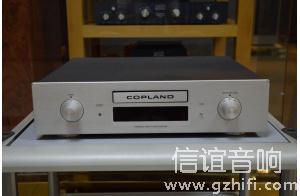 柯普兰Copland cda266 cd机