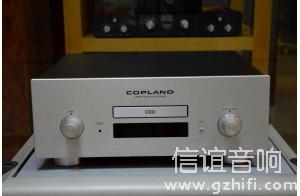 瑞典COPLAND柯普兰CDA289 CD机