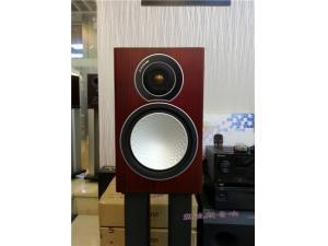 现货 英国 Monitor Audio/猛牌 银系列 Silver 2 书架箱 全新行货