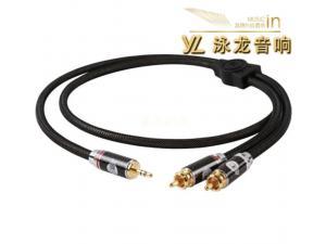 德国JIB HC-010 3.5mm转莲花插头RCA音频信号线电脑接音频线