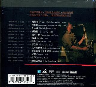 cd碟花了_阿强 此情可待 [Blu-spec CD] 蓝光CD BDCD-004_5.华语人声_艺士林唱片 ...