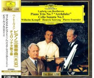 Beethoven: Piano Trio No.7