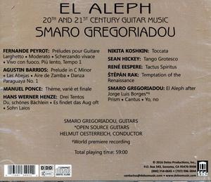 Aleph - Toccata