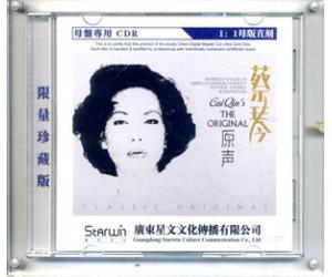 蔡琴 原声 原音1:1母盘直刻CD   swii-0037