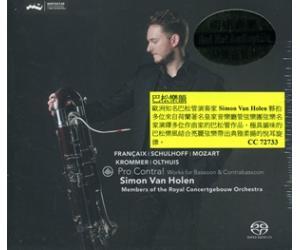 Pro Contra Simon Van Holen 巴松乐韵 SACD    CC72733
