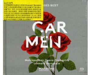 Bizet Carmen Metropolitan Opera Orchestra 比才 卡门     PTC5186216