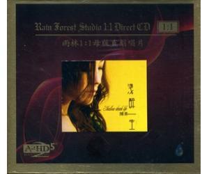 陈果 浅醉一生 原音母版1:1直刻CD     RFS-018
